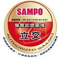 SAMPO 聲寶網路授權認證